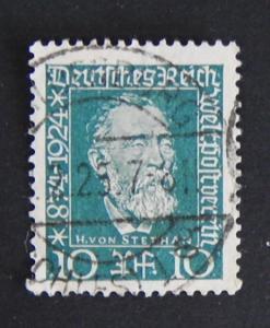 Postage stamp, Germany, №8-(6G-1IR)