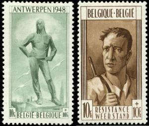 Belgium Scott #B460-#B461 Complete Set of 2 Mint