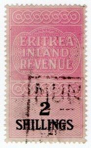 (I.B) BOIC (Eritrea) Revenue : Duty Stamp 2/-