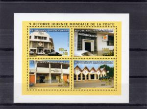 Malagasy 1996 POST DAY Sheet Perforated Mint (NH)