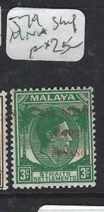 MALAYA JAPANESE OCCUPATION PENANG (P0805B) KING 3C DN SG J79  OVPT SHIFT  MNH