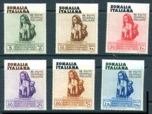 Somalia - Italy Woman and Child, #164-169 Mint LH, 1934