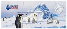 2021 FSAT Antarctic Treaty  SS (Scott NA) MNH