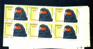 GUINEA #C41-3 (6 EACH) MINT F-VF NH Cat $123