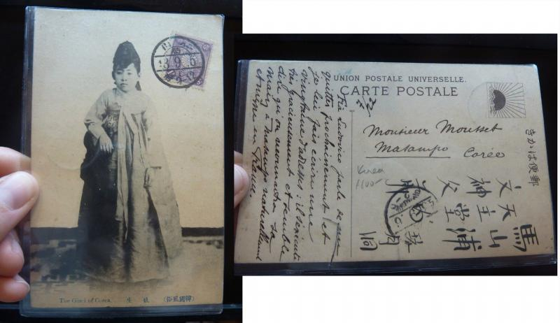 Japan 1 1/2S on 1922 PPC to Korea! (24bel)