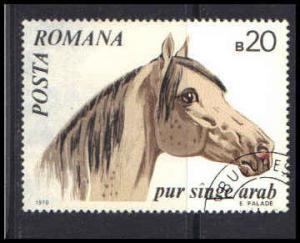 Romania CTO DG Very Fine ZA6838