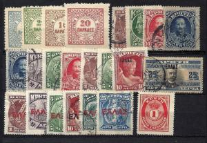 CRETE 1898-1910 Selection Older Issues - scv $39.25 less 80%=$7.90 Buy it Now
