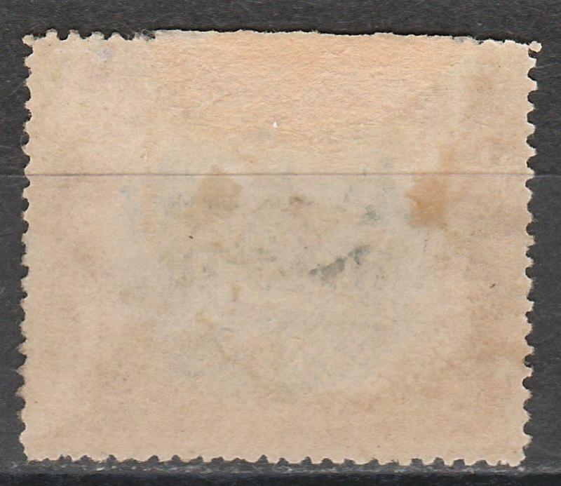 NORTH BORNEO 1894 ARMS 24C