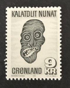 Greenland 1977-80 #105 MNH, CV $3.50