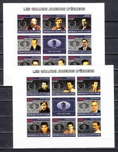 Ivory Coast. 2009 Cinderella issue. Chess Masters. 2 IMPERF sheets of 9. ^