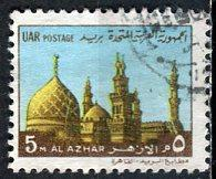 Egypt; 1970: Sc. # 818: O/Used Single Stamp