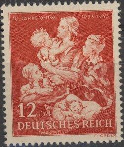 Stamp Germany Mi 859 Sc B246 1943 WWII 3rd Reich Winter Winter Welfare MNG