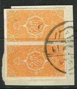 SAUDI ARABIA; 1916 early Hejaz issue Roul 20 fine used 1/8pi. ON PIECE