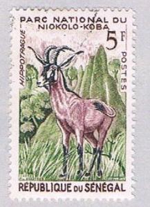 Senegal 195 MNH Roan Antelope 1960 (BP29024)