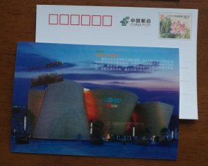 Vanke Pavilion Architecture,CN10 Expo 2010 Shanghai World Exposition PSC