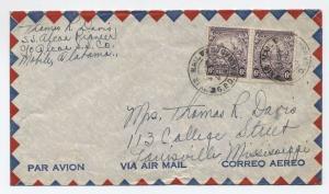 1948 Barbados airmail cover to US pair 6d steamship crew member  [L.35]