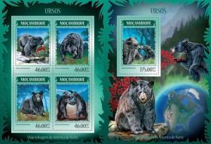 Z08 MOZ14202ab Mozambique 2014 Bears SET Postfrisch ** MNH
