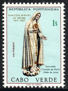 Cape Verde 341, MNH. Virgin Mary Statue, 1967