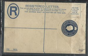 NYASALAND COVER (PP1211B)  KGVI  4D RLE UNUSED