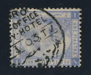 EGYPT - 1903 - SG 54 1pi BLUE USED CAIRO POST OFFICE SAVOY HOTEL Date Stamp