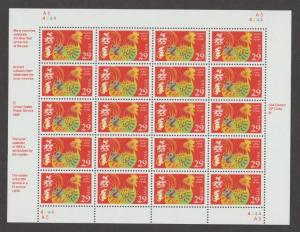 U.S. Scott #2720 Chinese New Year Stamps - A5-4444 Plate - Mint NH Sheet