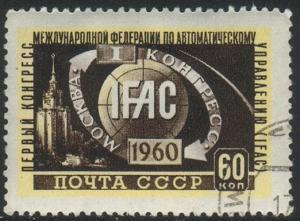 Russia #2349 - MNH - (Ru)