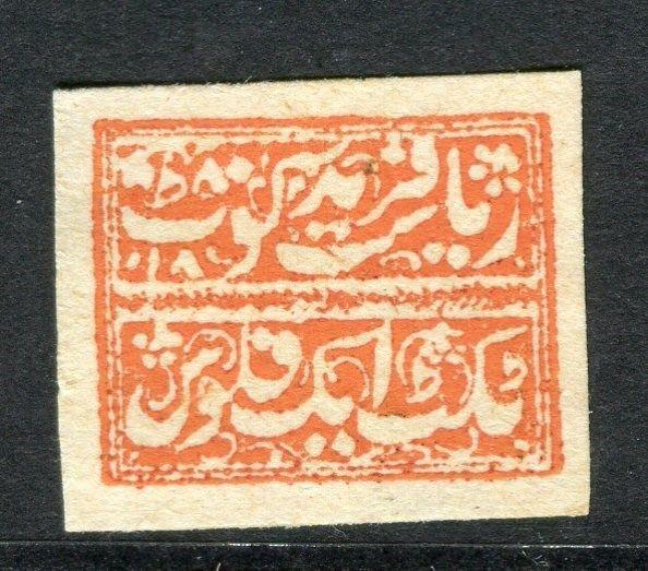 INDIA FARIDKOT 1880s-90s classic reprinted Imperf small issue unused,  orange