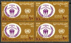 EGYPT UAR OCCUPATION OF PALESTINE GAZA 1966 UNRWA BLOCK OF 4 Sc N130 MNH
