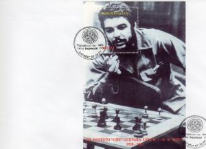Turkmenistan 1997 Che Guevara play Chess SS(1) Perf. YT Block 7 FDC