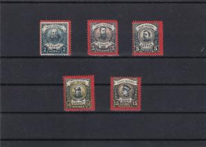 Germany Lubeck Private Post 1888 Mint Never Hinged Stamps Set Ref 33350