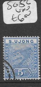 MALAYA SUNGEI UJONG (P0501B) TIGER 5C  SG52  VFU