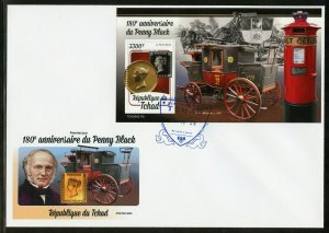 CHAD 2020 180th ANN OF THE PENNY BLACK SOUVENIR SHEET FIRST DAY COVER