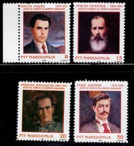 Macedonia Scott 25-28 MNH**  stamp set
