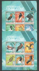 PK114 1999 BHUTAN FAUNA BIRDS OF THE HIMALAYAS 2KB MNH STAMPS