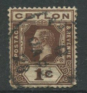 STAMP STATION PERTH Ceylon #200 KGV Definitive  Wmk 3  Used 1912-25