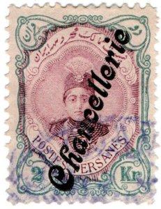 (I.B) Iraq Revenue : Consular Fee 2kr