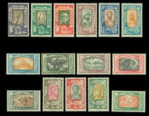 ETHIOPIA 1919  PICTORIAL set   Scott # 120-134 mint MH