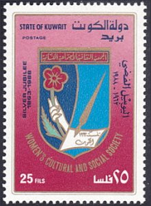 Kuwait # 1058 mnh ~ 25f Women's Cultural and Social Society