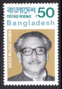 Bangladesh 3 MNH VF