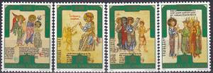 Vatican City #1015-8  MNH CV $10.25  Z84