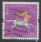 Hong Kong  SG 1748  Sagittarius Zodiac Signs Used  see detail & scan