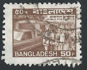 Bangladesh #240 50p Mobile Post Office