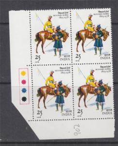 INDIA, 1978 Skinner's Horse Regiment, 25p., corner block of 4, mnh.