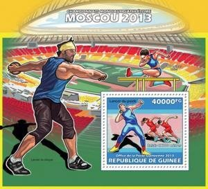 Guinea 2013 MOSCOW OLYMPICS THE SHOT PUT s/s Perforated Mint (NH)