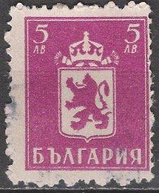 Bulgaria 1945; Sc. # 475; O/Used Single Stamp