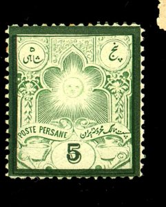 IRAN #53 MINT FVF OG HR Cat $50