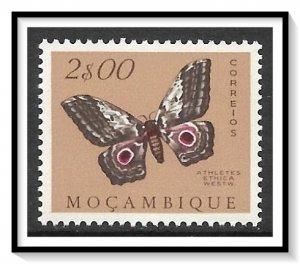 Mozambique #373 Butterflies MNH