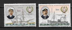 Cape Verde 339-40 1967 Navy Club set NH