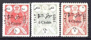 IRAN 687-690 OG H M/M VF SOUND BEAUTIFUL GUM $50 SCV