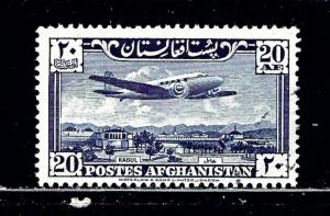 Afghanistan C10 Used 1951 issue